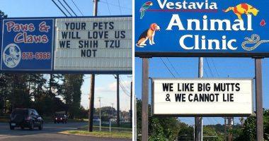 vet sign cover